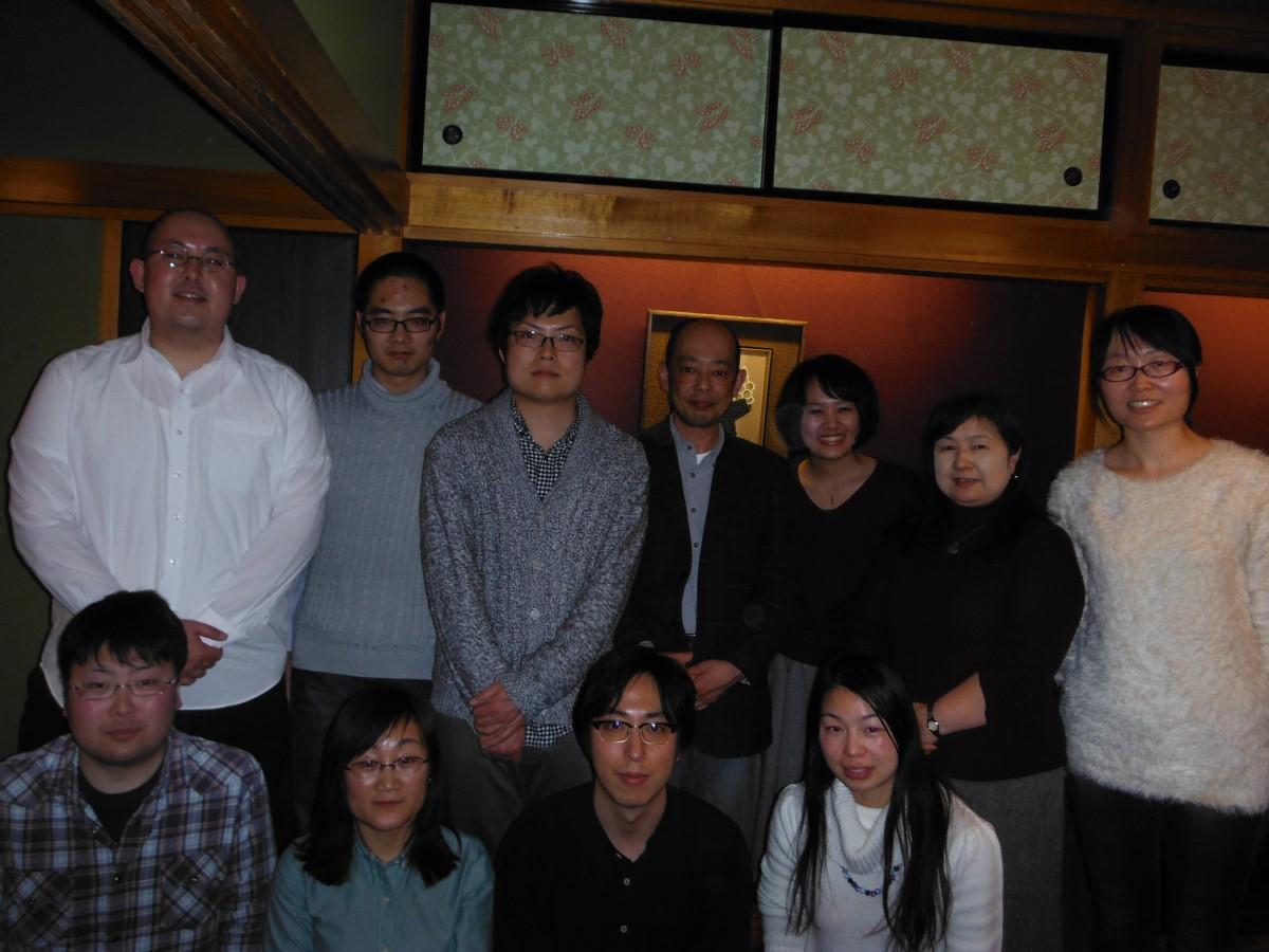 須川研究室須川研究室最近の出来事月ゼミで次のものが紹介されました (2017.01.18)月ゼミで次のものが紹介されました (2017.01.11)山口大学の堀田先生が研究室にいらっしゃいました (2017.01.10-13)須川先生が東北大学にて開催された「リーマン面・不連続群論」研究集会で発表しました (2017.01.08)須川研で新年会を開催しました (2017.01.04)李さんが情報数理談話会で発表しました (2016.12.14)月ゼミで次のものが紹介されました (2016.12.07)月ゼミで次のものが紹介されました (2016.11.30)林先生が須川研のメンバーに加わりました (2016.11.09)研究生の陳さんと学部研究生の馬さんが須川研のメンバーに加わりました (2016.10.03)研究室のメンバーで第51回函数論サマーセミナーに出席し、李さん、松永さんが発表しました (2016.09.02-04)研究室のメンバーでワークショップに出席し、須川先生、大野さんが発表しました (2016.08.25-26)月ゼミで次のものが紹介されました (2016.07.13)月ゼミで次のものが紹介されました (2016.07.06)月ゼミで次のものが紹介されました (2016.06.15)月ゼミで次のものが紹介されました (2016.06.08)月ゼミで次のものが紹介されました (2016.06.01)月ゼミで次のものが紹介されました (2016.05.25)月ゼミで次のものが紹介されました (2016.05.18)月ゼミで次のものが紹介されました (2016.05.11)月ゼミで次のものが紹介されました (2016.04.27)月ゼミで次のものが紹介されました (2016.04.13)孫さんが博士学位、黒崎さんが修士学位を取得しました (2016.03.25)孫さん、黒崎さんの送別会を開催しました (2016.03.24)大野さんが日本数学会で発表しました (2016.03.16)李さんがからいも交流ホームステイプログラムに参加しました (2016.03.12-27)須川研究室のメンバーでスキーに行きました (2016.02.25)須川研究室の同窓会を開催しました (2016.02.18)月ゼミで次のものが紹介されました (2016.01.25)月ゼミで次のものが紹介されました (2016.01.04)月ゼミで次のものが紹介されました (2015.12.14)孫さんが情報数理談話会で発表しました (2015.12.11)月ゼミで次のものが紹介されました (2015.12.07)月ゼミで次のものが紹介されました (2015.11.16)月ゼミで次のものが紹介されました (2015.11.09)月ゼミで次のものが紹介されました (2015.10.26)月ゼミで次のものが紹介されました (2015.10.19)大野さんが日本数学会秋季総合分科会で発表しました (2015.09.13)山梨英和大学の島内先生が研究室にいらっしゃいました (2015.09.07-11)研究室のメンバーで第50回函数論サマーセミナーに出席し、黒崎さんが発表しました (2015.09.04-06)大野さん、李さん、王さんが第23回有限無限次元複素解析国際会議にて発表をしました (2015.8.24-28)孫さんがトリエステで開催された研究集会でポスター発表をしました (2015.8.24-09.04)月ゼミで次のものが紹介されました (2015.07.13)月ゼミで次のものが紹介されました (2015.07.06)山口大学の堀田先生がいらっしゃいました (2015.07.03-06)月ゼミで次のものが紹介されました (2015.06.29)月ゼミで次のものが紹介されました (2015.06.15)月ゼミで次のものが紹介されました (2015.06.08)月ゼミで次のものが紹介されました (2015.06.01)月ゼミで次のものが紹介されました (2015.05.25)王さんが山口大学複素解析セミナーにて発表しました (2015.05.20)大野さんがシンシナティ大学で開催された Complex Geometry Conference に出席しました (2015.05.14-17)月ゼミで次のものが紹介されました (2015.05.11)須川研究室のメンバーで泉ヶ岳へ山菜採りに行きました (2015.04.30)月ゼミで次のものが紹介されました (2015.04.27)月ゼミで次のものが紹介されました (2015.04.20)月ゼミで次のものが紹介されました (2015.04.13)王さん、大野さん、李さんが3rd GSIS-RCPAM Inte